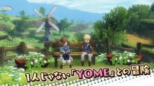 Androidアプリ「アルケミアストーリー MMORPG」のスクリーンショット 1枚目