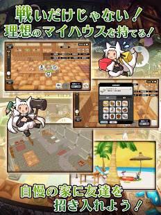 Androidアプリ「アルケミアストーリー MMORPG」のスクリーンショット 4枚目