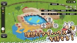 Androidアプリ「アルケミアストーリー MMORPG」のスクリーンショット 5枚目
