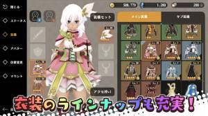 Androidアプリ「アルケミアストーリー MMORPG」のスクリーンショット 2枚目