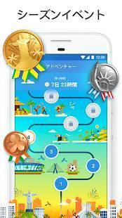 Androidアプリ「ナンプレ - 無料ナンプレパズル」のスクリーンショット 3枚目