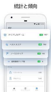 Androidアプリ「ナンプレ - 無料ナンプレパズル」のスクリーンショット 4枚目