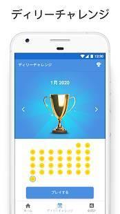 Androidアプリ「ナンプレ - 無料ナンプレパズル」のスクリーンショット 2枚目