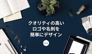 Androidアプリ「Canva -ポスター、チラシ、フライヤー、名刺やサムネイルを簡単に制作できるデザイン作成アプリ」のスクリーンショット 1枚目