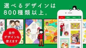 Androidアプリ「コンビニで年賀状2019 写真年賀はがき作成・コンビニ印刷ができる年賀状アプリ」のスクリーンショット 2枚目