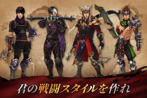 Androidアプリ「Battle of Arrow : リアルタイム弓対戦」のスクリーンショット 3枚目