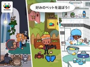 Androidアプリ「Toca Life: Pets」のスクリーンショット 2枚目