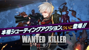 Androidアプリ「WANTED KILLER」のスクリーンショット 1枚目