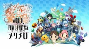 Androidアプリ「ワールド オブ ファイナルファンタジー メリメロ」のスクリーンショット 1枚目