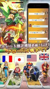 Androidアプリ「ファイナル・ヒーローズ (Final Heroes)」のスクリーンショット 4枚目