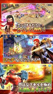 Androidアプリ「ファイナル・ヒーローズ (Final Heroes)」のスクリーンショット 3枚目