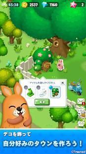Androidアプリ「LINE ポコパンタウン -PPT-」のスクリーンショット 5枚目