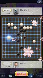 Androidアプリ「囲碁ウォーズ-ガイド機能で初心者歓迎の無料対戦オンライン囲碁アプリ」のスクリーンショット 4枚目