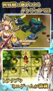 Androidアプリ「エターナルダンジョン」のスクリーンショット 2枚目