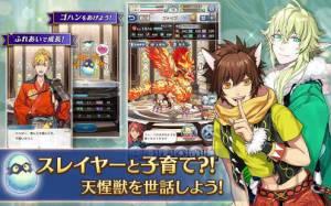 Androidアプリ「天惺のイリュミナシア~オトメ勇者~」のスクリーンショット 3枚目