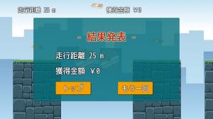 Androidアプリ「Super Ohige Run」のスクリーンショット 2枚目