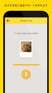 Androidアプリ「やることカード」のスクリーンショット 3枚目