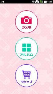 Androidアプリ「病みカワカメラ」のスクリーンショット 2枚目