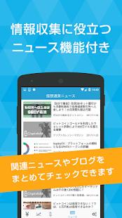 Androidアプリ「Cryptofolio(クリプトフォリオ)仮想通貨資産管理アプリ」のスクリーンショット 3枚目