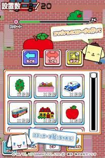 Androidアプリ「サンリオキャラクターズ ころりんこれくしょん〜ランアクションミニゲーム〜」のスクリーンショット 5枚目