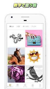 Androidアプリ「Pixel Art: 数字で塗り絵スケッチブック」のスクリーンショット 5枚目