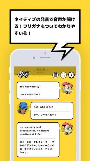Androidアプリ「JUICE」のスクリーンショット 3枚目