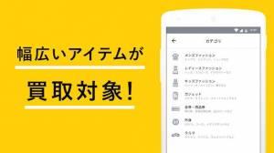 Androidアプリ「CASH(キャッシュ)」のスクリーンショット 2枚目