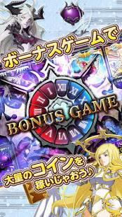 Androidアプリ「みんなでカジノ」のスクリーンショット 2枚目