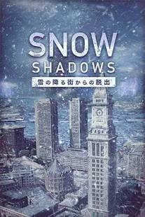 Androidアプリ「脱出ゲーム 雪の降る街からの脱出」のスクリーンショット 1枚目