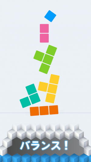 Androidアプリ「Paint Tower!」のスクリーンショット 3枚目