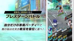 Androidアプリ「D×2 真・女神転生 リベレーション【戦略バトルRPG】」のスクリーンショット 4枚目