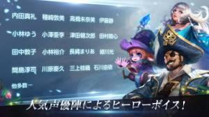 Androidアプリ「War Song(ウォーソング)- 5vs5で遊べる MOBA ゲーム」のスクリーンショット 5枚目