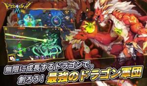 Androidアプリ「ドラゴンRPG - ドラゴンビレッジM」のスクリーンショット 4枚目