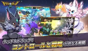 Androidアプリ「ドラゴンRPG - ドラゴンビレッジM」のスクリーンショット 5枚目