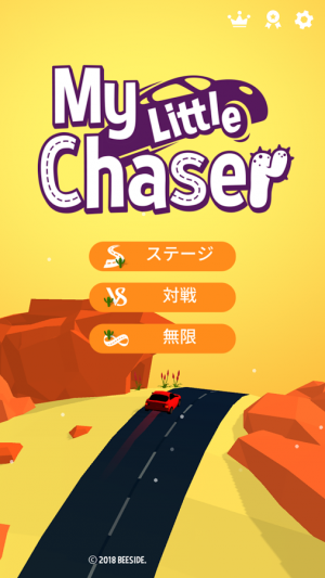 Androidアプリ「My Little Chaser」のスクリーンショット 1枚目