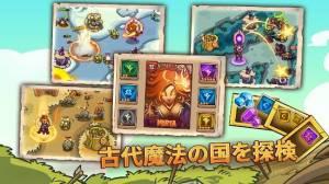 Androidアプリ「Empire Warriors TD: タワーディフェンスゲーム」のスクリーンショット 5枚目