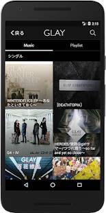 Androidアプリ「GLAY」のスクリーンショット 2枚目