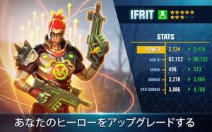 Androidアプリ「ヒーロー・ハンター」のスクリーンショット 5枚目