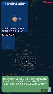 Androidアプリ「Mars Book」のスクリーンショット 1枚目