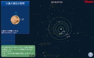 Androidアプリ「Mars Book」のスクリーンショット 4枚目
