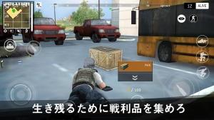 Androidアプリ「Last Battleground: Survival」のスクリーンショット 4枚目