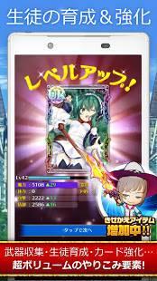 Androidアプリ「クイズマジックアカデミー ロストファンタリウム 【クイズRPG】」のスクリーンショット 5枚目