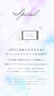 Androidアプリ「ENJOY LIVE APP」のスクリーンショット 5枚目