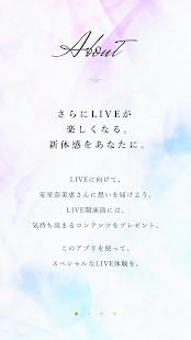 Androidアプリ「ENJOY LIVE APP」のスクリーンショット 3枚目