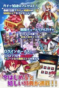 Androidアプリ「【SRPG】魔界ウォーズ」のスクリーンショット 2枚目