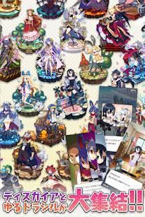 Androidアプリ「【SRPG】魔界ウォーズ」のスクリーンショット 5枚目