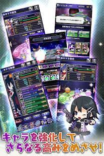 Androidアプリ「【SRPG】魔界ウォーズ」のスクリーンショット 4枚目