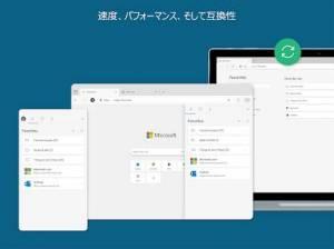 Androidアプリ「Microsoft Edge」のスクリーンショット 5枚目