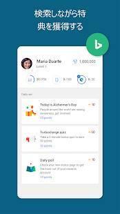 Androidアプリ「Microsoft Edge」のスクリーンショット 4枚目