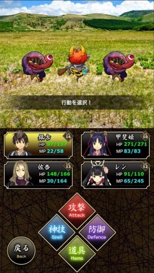 Androidアプリ「言な絶えそね -行田創生RPG-」のスクリーンショット 4枚目